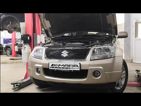 Ремонт Suzuki Grand Vitara / Escudo. Снятие бампера, замена насоса омывателя стекла Сузуки Витара.