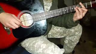 Сектор Газа «Лирика». Песни под гитару. ТЕКСТ ПЕСНИ