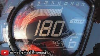 cbr250rr-เทคนิคหลอกกล่อง-ecu-ทำได้-198-km-h-ทดสอบเดิมๆ-180-km-h-สนามช้างฯ-23-เม-ย-62