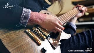 Sago MMP#07/桜村 眞が解説するSago Guitar