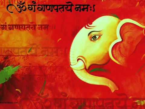 Dj   maha Ganapathy mool mantra remix