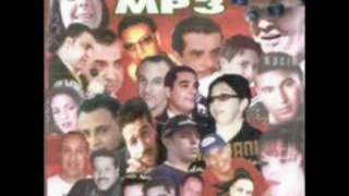 CHEB MAZOUZI FT ZAHWANIYA FT CHEB RAHIM REMIX DJ BOB