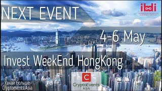 HK Invest WeekEnd 6-8 April, Royal Yacht Club