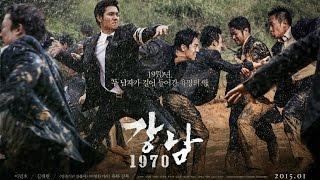 обзор фильма 강남 1970 - Каннам 1970 (Ли Минхо и Ким Рэвон)