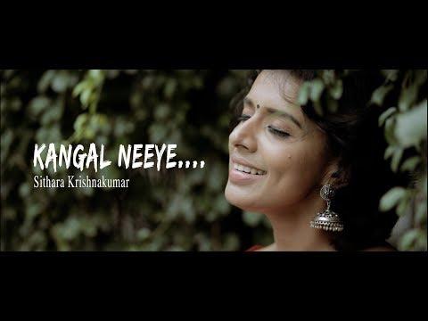 Kangal Neeye  -  G V Prakash Kumar  (Cover By Sithara Krishnakumar)