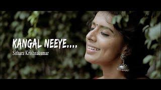 Kangal Neeye  -  G V Prakash Kumar  (Cover by Sithara Krishnak…