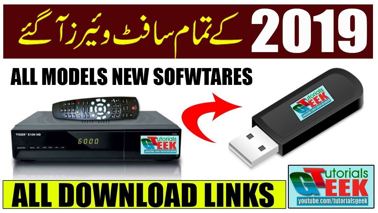 All Dish Receivers/Boxes New Softwares 2019