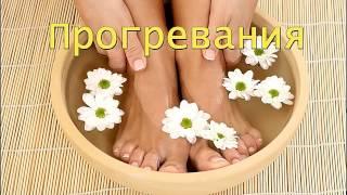 видео Как в домашних условиях лечить пяточную шпору