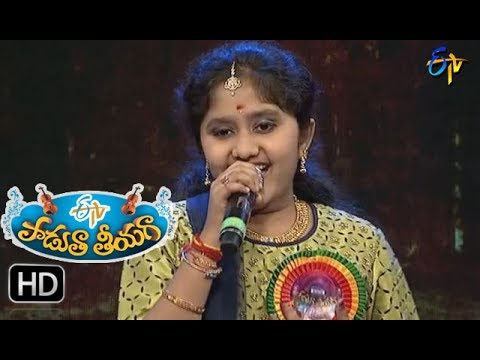 Raade Cheli Nammaraade Cheli Song | Sri dhruthi Performance | Padutha Theeyaga | 4th June 2017