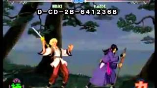[LB2] The Last Blade 2 combo movie 2012