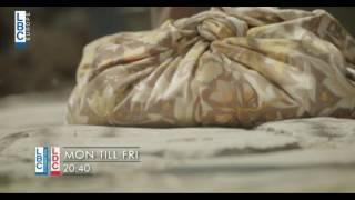 Amir El Leil - Upcoming Episode 71