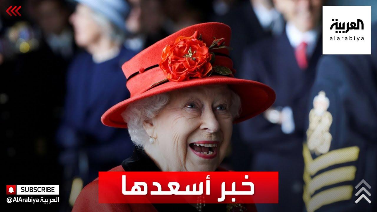 صورة فيديو : وأخيراً الملكة إليزابيث سعيدة بسبب هاري وميغان