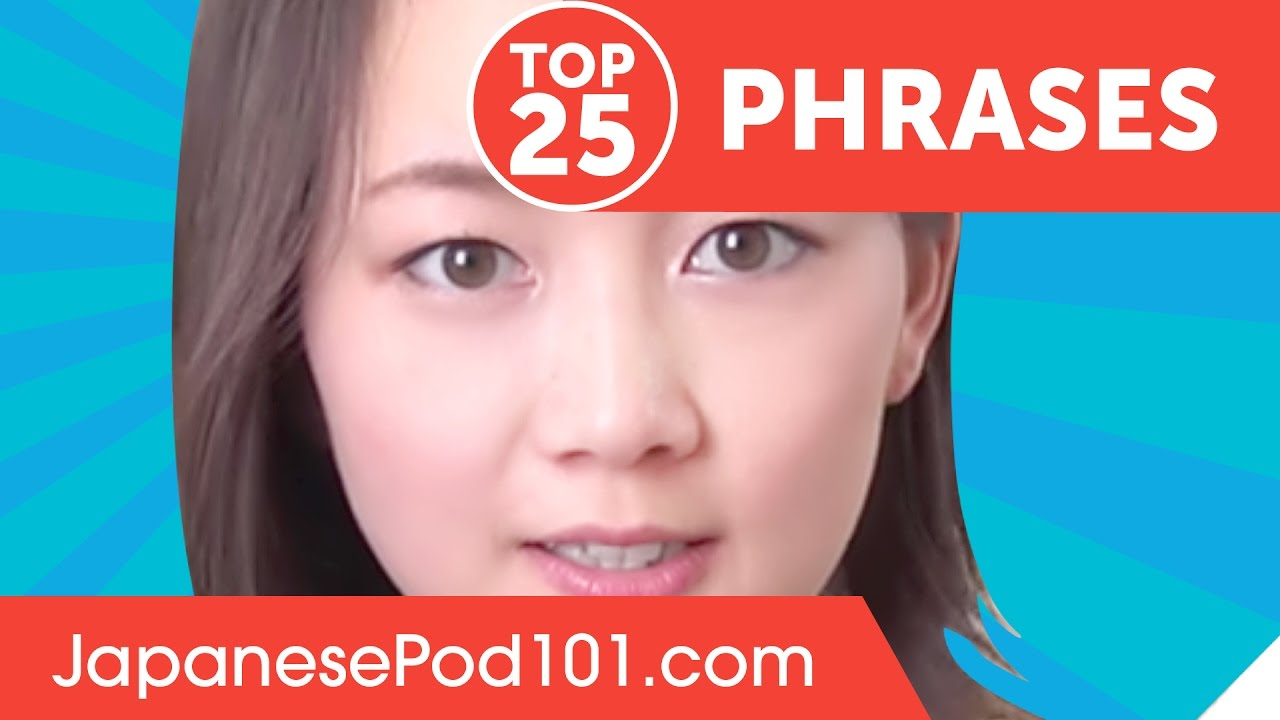 Learn The Top 25 Must Know Japanese Phrases Youtube