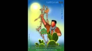 برومو موقع حق العودة - إذاعة صوت فلسطين