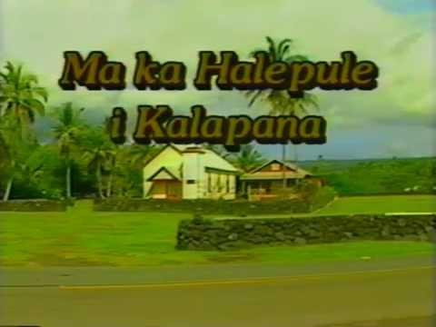 Ma ka Hale Pule i Kalapana