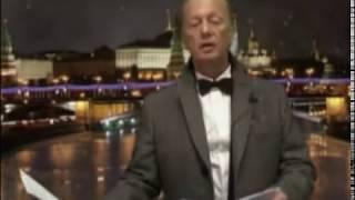 Михаил Задорнов. С Новым годом! (2011)