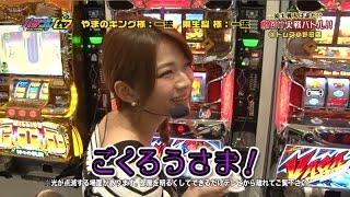 パチプレTV(2016/4/20放送)