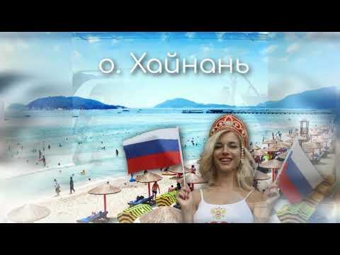 Названы самые дешевые направления для отдыха россиян в 2020 году