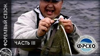 Ловля Форели. Trout Fishing. Отборы на ЧМ 2014..