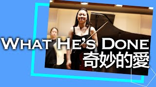 What He's Done 奇妙的愛