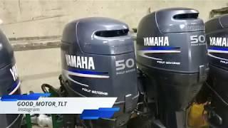 Обзор нового прихода и наличия моторов
