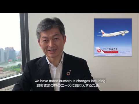 JAL Fly Safe | Message from Japan Airlines Sr VP -The Americas