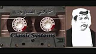 عبادي العماري الفلوجة 1975 دوريت بكل زمان