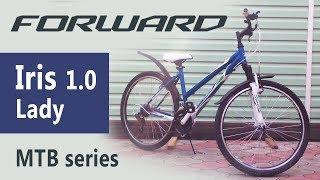 Forward Iris 1.0 Lady. Обзор женского велосипеда