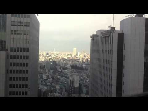 Shinjuku skyscrapers Pacific Ocean Earthquake in Japan