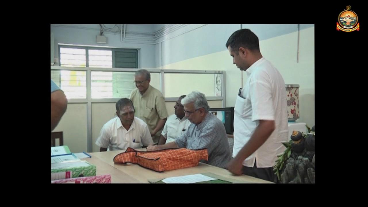 NAAC PEER TEAM VISIT to RKM Vivekananda College, (Autonomous)Mylapore Chennai -04