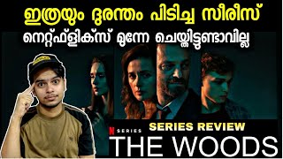 The Woods Malayalam Review | Netflix Series | Netflix India | Netflix | Movie Tracker