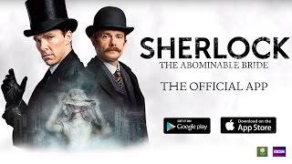 Download The Sherlock App!
