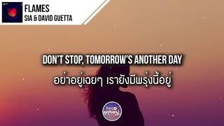 แปลเพลง Flames - Sia & David Guetta Video