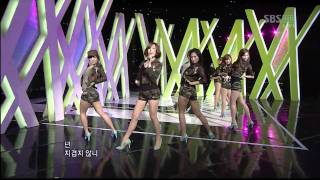 090719 SNSD Genie live at SBS - Stafaband