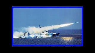 美國囧了,拿到了導彈艇的訂單卻不會造,太丟人了 thumbnail