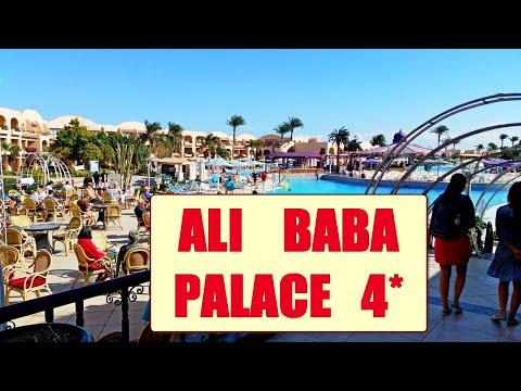 ЕГИПЕТ 2019 отель АЛИ БАБА, Хургада. Ali Baba Palace 4*