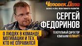 Торговый центр новой сети «Оптоклуб «РЯДЫ» - открытие(1) - YouTube
