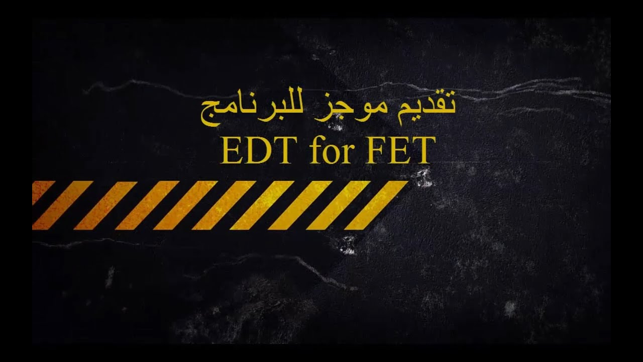 edt for fet