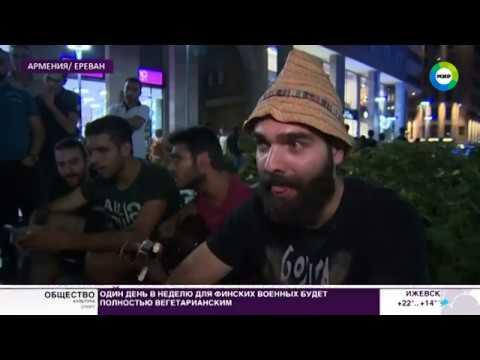 Вкусная еда и древняя архитектура: чем привлекает туристов Ереван