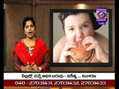 Aarogya Darshini : Obesity - Causes, Symptoms, Treatment Dt:10.12.18