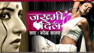 Bhojpuri Sad Song Bhale Mar Jaieb Baki Sahab Na Judai
