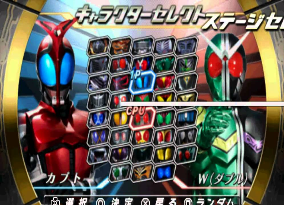 download game kamen rider climax heroes ooo ppsspp