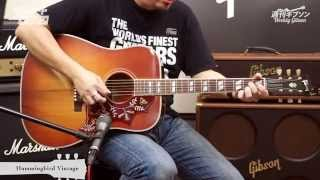 週刊ギブソンVol.75〜Gibson Hummingbird Vintage ギブソン 検索動画 21