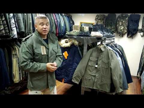 Отличие куртки М65
