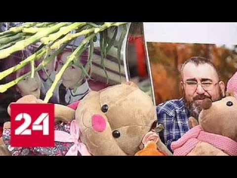 Москва скорбит вместе с Кузбассом на Манежной площади - Россия 24