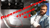 Школа Болотова: Фермент на чистотеле - YouTube