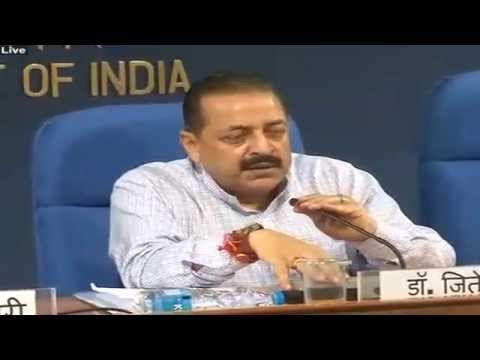Press Conference of Dr. Jitendra Singh, MoS(Personnel)