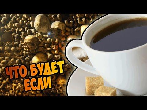 Кофе при панкреатите: можно ли пить кофе с молоком