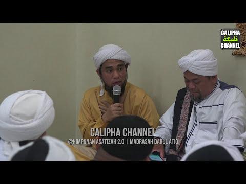 USTAZ BAKHRY | HIMPUNAN ASATIZAH 2 0