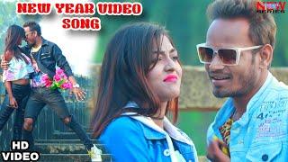 Happy new year 2021    Raj bhai video    shadi kail jayi 2021 me